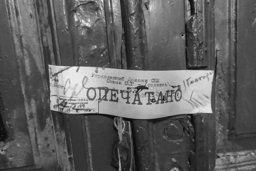 В Петербурге заработала выставка «Пятое измерение. Ахматова и Булгаков» | ФОТО Игоря ЛЮБИМОВА