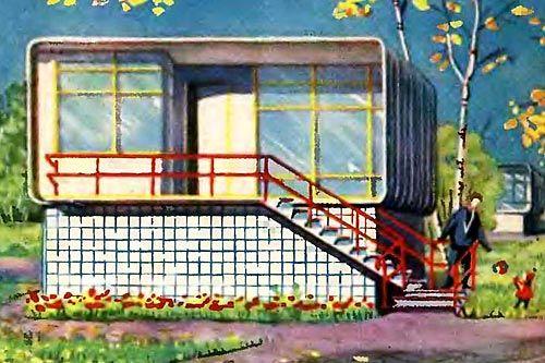 Чудо-дом изпластмассы | Примерно такой дом из пластмассы, изображенный в одном из выпусков журнала «Юный техник» за 1961 год, появился на Торжковской улице.