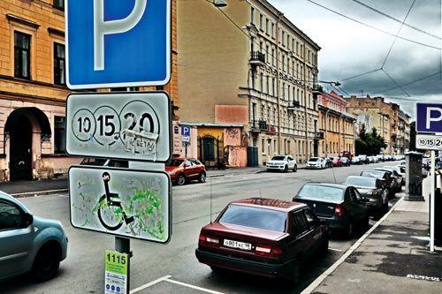 Платным парковкам нехватает денег | ФОТО Александра ДРОЗДОВА