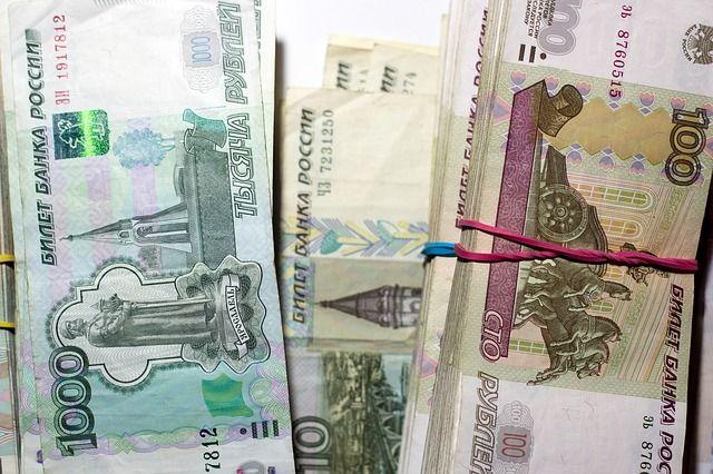 Петербургские пенсионеры получат доплату | Фото: Pixabaу / photochur