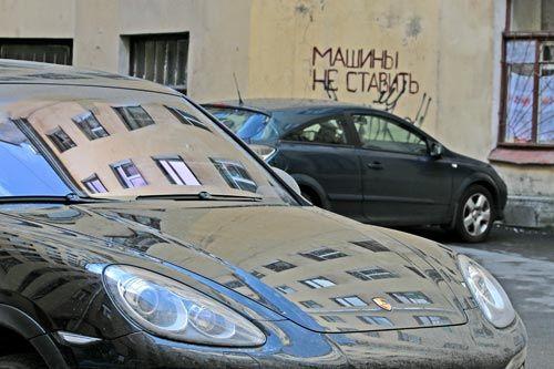 Автолюбители против безлошадных | ФОТО Дмитрия СОКОЛОВА