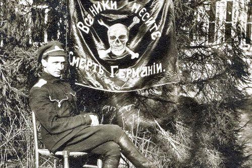 Картинки по запросу Конно-партизанский отряд атамана Пунина